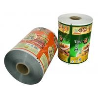 Buy cheap Hot Stamping Gold / Silver Laminate Web  product