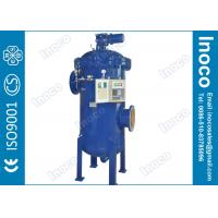 Buy cheap BOCIN CE Carbon Steel Automatic Self Cleaning Water Filter With Brush Washing product