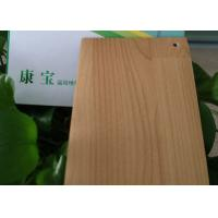 Buy cheap Recycled PVC Sports Flooring 0 Formaldehyde Glass Fiber Reinforced Layer product