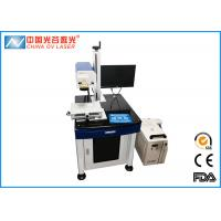 Buy cheap 7W UV Laser Marking Machine for Metal and Nonmetal Material Engraving product