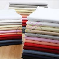 Buy cheap Polyester and cotton school students' shirt fabric from wholesalers