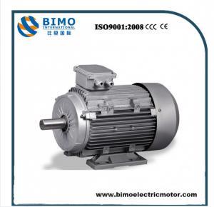 China Ms Series 0.12 ~ 7.5kw Alumium Three Phase AC Motor on sale