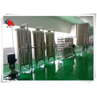 Buy cheap Ultra Pure Industrial Water Treatment Systems Simple Operation Ro System product
