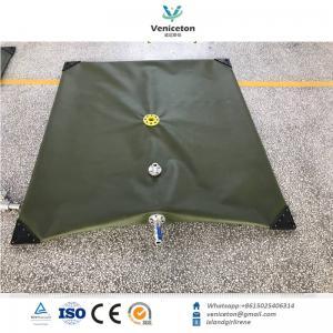 Buy cheap custom folding fuel storage tank water storage tank product