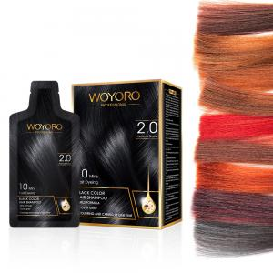Buy cheap 10 Minute  Instant Permanent 15ml Black Dye Hair Color Shampoo product