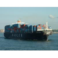 Buy cheap FCL Freight to Europe/Mediterranean Sea from Shenzhen product