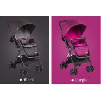 Buy cheap Large Storage Basket Baby Carriage Stroller High Carbon Steel Frame Material product