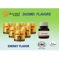 Buy cheap Real True Red Bull Aroma Energy Drink Flavours Pg Food Flavouring Concentrates product