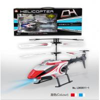 Buy quality Hot sale! Mini 2015 New 3.5 channel,rc helicopter,rc plane,Metal alloy combat helicopters at wholesale prices