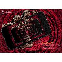Buy cheap OK3D Zoom lenticular effect designed by PSDTO3D101 software product