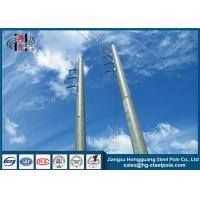 Buy cheap Electric Power Transmission Steel Utility Poles Custom Color For 3mm Thickness from wholesalers