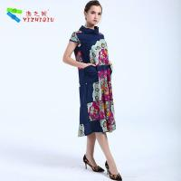 Buy cheap YIZHIQIU Hot selling mujer vestidos product