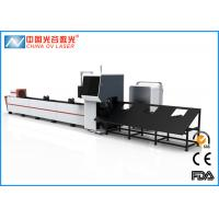 Buy cheap Galvanized Steel Laser Tube Cutting Equipment with IPG Nlight Raycus product