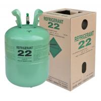 Buy cheap R22 refrigerant gas 99.9% purity, 30LB/50LB from wholesalers