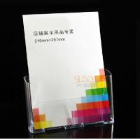 Buy cheap A4 / A5 Ducument Brochure Holders product