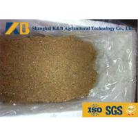 Buy cheap Better Feed Pure Fish Meal Faster Growth Sgs Approval For Lower Production Costs product