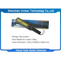 Buy cheap Portable Hand Held Metal Detector With Adjusted High / Low Sensitivity Switch from wholesalers