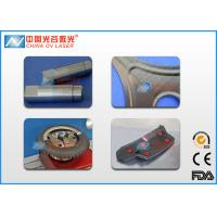 Buy cheap Automation Laser Mould Cleaning Machine For Surface Rust Removal product