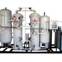 China Industrial And Medical Liquid Oxygen Plants Lower Pressure Air Separation Plant on sale
