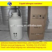 Buy cheap YDS-20 small capacity liquid nitrogen containers product