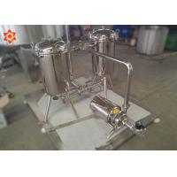 Buy cheap 150L - 1000 L / Time Dairy Milk Production Machinery Washable Coffe Filter product