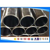 Quality E470 1.0536 / 20MnV6 Seamless Steel Pipe for Hydraulic Cylinder Low Alloy Hollow for sale
