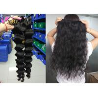 Buy cheap Double Drawn Cambodian Virgin Hair Weave Black Color , Thickness Bottom End product