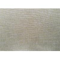 Buy cheap Non - Toxic Low Carbon Kenaf Fiber Board High Strength With Good Bending Toughness product