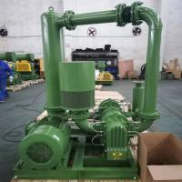 Buy cheap Two Stages High Pressure Pneumatic Conveying Blower More Stable BKD -2000 product