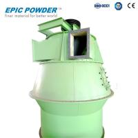 Buy cheap Mineral Powder Air Separating Machine Classifier Vertical Single Rotor For Fly Ash product