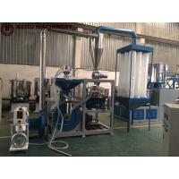 Buy cheap 450Kg/H Automatic 75Kw PE Pulverizer With Disc Mill Blades product