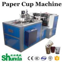Buy cheap Custom Disposable Paper Cup Production Machine , 5oz / 7oz / 10oz Paper Cup Making Plant product