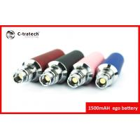 Buy quality Constant Voltage 1500mah Capacity Ego Cigarette Battery With Huge Vapor at wholesale prices