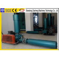 Buy cheap Belt Driven Air Delivery Aeration Blower Clean Air Not With Oil Moist product