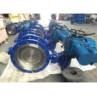 Buy cheap DN100 Butterfly Valve product