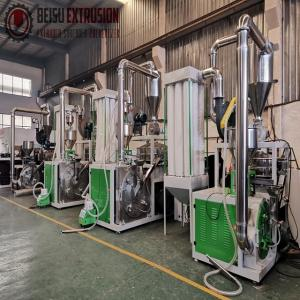 Buy cheap 8.0mm 2900rpm Ss Disc Blade Pe Pulverizer Machine product