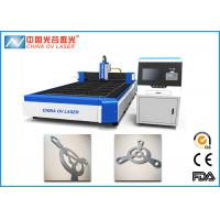 Buy cheap 3mm / 6mm Metal Laser Cutting Equipment for Kitchen Utensils product