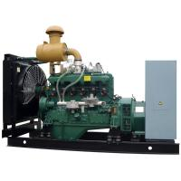 Buy cheap 700r / min Gas Backup Generator Water Cooled Biogas Generator Set With Remote from wholesalers