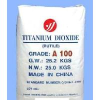 Buy cheap Titanium Dioxide (A100) from wholesalers