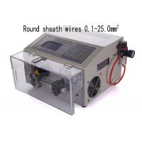Buy cheap Sheathed cable cutting and stripping machine WPM-09HT2 25sq.mm from wholesalers