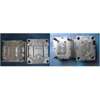 Buy cheap Custom Single-cavity Cold Injection Mold with high precision , ABS PE PP from wholesalers