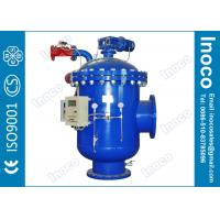 Buy cheap BOCIN Liquid Water Purification Automatic Self Cleaning Filters Hydraulic Filter product