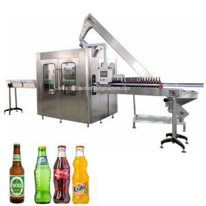 Buy cheap low consumption 3000BPH 75mm Diameter Glass Bottle Filling Line product