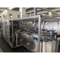 Buy cheap Sanitary Napkin Packing Machine high efficiency pantyliner wrapping machine product