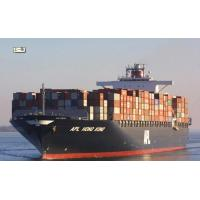 Buy cheap Ocean Freight Shipping to ALEXANDRIA,DAMIETTA,EGYPT product