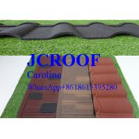 Buy cheap Al-zn sheet  terracotta 0.4Corrugated Metal Roofing Sheets for house roofing product