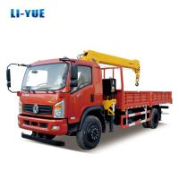Buy cheap 8 Tons Truck Mounted Crane with Telescopic Boom product