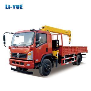 Buy cheap Wholesale 8 Ton Hydraulic New Truck Mounted Crane product