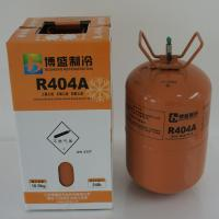 China Refrigerant R404A,Mixed Refrigerant,R22 Replacement on sale