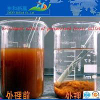 Buy cheap industrial water treatment chemicals polymerric sulfate product